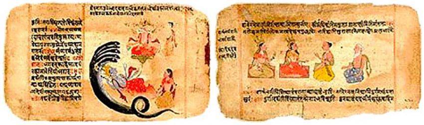 Diccionario Sánscrito